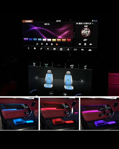 LED AMBIENT LIGHT THEO XE RANGE ROVER VOGUE